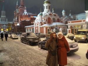 Moscou Prodexpo
